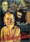 The Old Dark House (1932)4.jpg