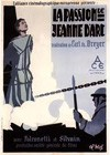 The Passion Of Joan Of Arc (1928)4.jpg