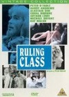 The Ruling Class (1972)3.jpg