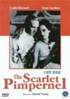 The Scarlet Pimpernel (1934)5.jpg