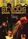 The St. Louis Bank Robbery (1959)2.jpg
