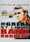 The St. Louis Bank Robbery (1959)3.jpg