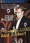 The St. Louis Bank Robbery (1959)4.jpg