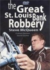 The St. Louis Bank Robbery (1959).jpg