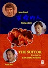 The Suitor (2005).jpg