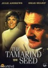 The Tamarind Seed (1974)2.jpg