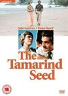 The Tamarind Seed (1974)3.jpg
