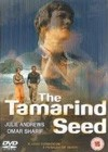The Tamarind Seed (1974)4.jpg