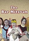The-Bar-Mitzvah.jpg