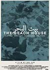 The-Beach-House.jpg
