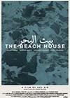 The-Beach-House.jpg