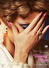 The-Eyes-of-Tammy.jpg