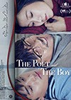 The-Poet-and-the-Boy6.jpg