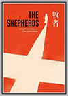 Shepherds (The)