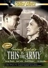 This Is The Army (1943)4.jpg