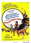 Thoroughly Modern Millie (1967)2.jpg