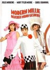 Thoroughly Modern Millie (1967)4.jpg
