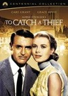 To Catch A Thief (1955)3.jpg