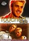 Touched (2003).jpg