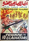 Triumph of the Ten Gladiators (1964).jpg