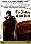 Valley of the Bees (1968).jpg