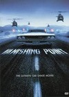 Vanishing Point (1971)2.jpg