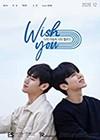 Wish-You.jpg