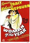 Woman of the Year (1942)4.jpg