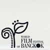 World Film Festival of Bangkok