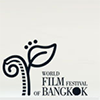 Bangkok World Film Festival
