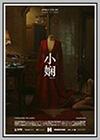 Xiao Xian