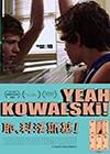 Yeah-Kowalski2.jpg